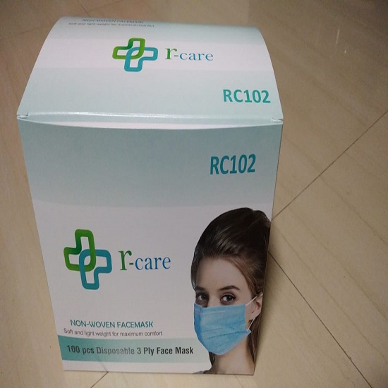 RCare – 3ply Face Masks