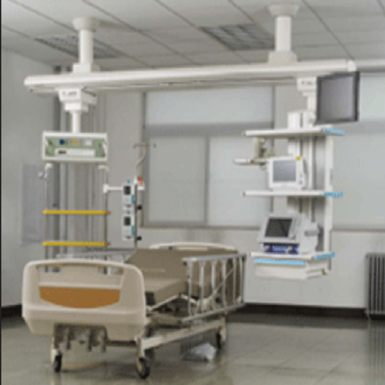 Pendents For ICU